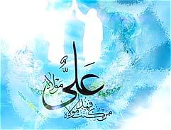 imam_ali940628