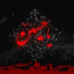 امام حسینین کربلایا گیریشی