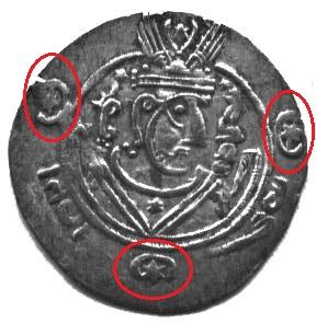 021_eloba.ir_A Gokturk coin, about 576-600 AD (Kyrgyzstan museum)