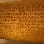 مقایسه واژگان و ذخیره اصلی لغوی زبان های ایلامی ، سومری ، ماننایی و ترکی