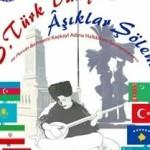 آلبوم موسیقی عاشیقی اورمودان گلن سسلر در تركیه معرفی می شود