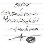 جایز بودن به سینه و صورت زدن در عزای حسینی + اسناد