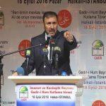 امام جمعه شیعیان استانبول به مدافعین حرم پیوست