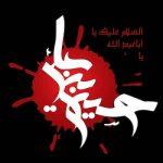 امام حسن علیه السلامین اوغلو عبدالله ین شهاده تی
