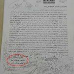 سند : کردها از چندین سال قبل فراکسیون داشتند