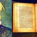 نوایی بنیان گذار ادبیات ترکی جغتایی