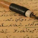 علامت شراکت در زبان ترکی (معادل «هم» فارسی در زبان ترکی)