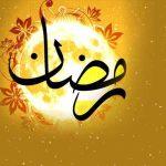 چهل حديث ماه مبارك رمضان ؛ ثواب روزه و آداب روزه دار