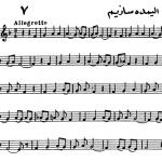 ترانه های فولکلوریک آذربایجان – الیمده سازیم