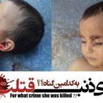 شهادت کودک 18 ماهه آذربایجانی با شلیک نیروهای ارمنی