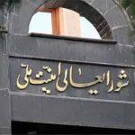 مرزهای هوایی ایران با اقلیم کردستان عراق بسته شد