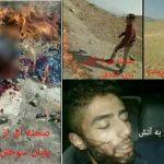 قتل هولناک جوان مهابادی و سلفی قاتل با جسد در حال سوختن