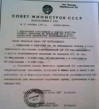 استالین فرمان و سفارش اخراج ترک های آذربایجان از جمهوری سوسیالیستی ارمنستان شوروی و جایگزینی ارامنه خارجی را به داخل ارمنستان در ۲۳ دسامبر ۱۹۴۷ به امضا رسانید.