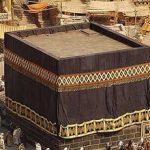 امام حسین علیه السلام مکه یولوندا