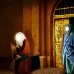 عقیل اوغلو مسلمین قیامی