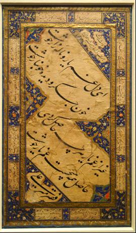 میرعلی هروی تبریزی