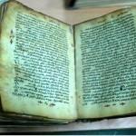 قدیمیترین انجیل جهان درکتابخانه مرکزی تبریز