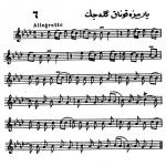 یاربیزه قوناق گله جک – ترانه های خلق آذربایجان