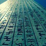 ادبیات مکتوب ترک ها قبل از پذیرش اسلام
